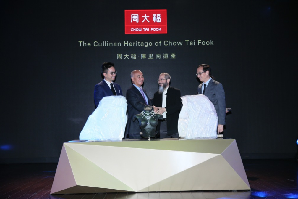 The Unveiling of Cullinan Masterpiece - A Heritage in Bloom